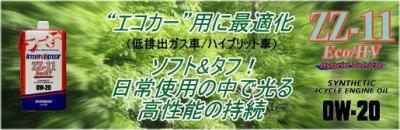 11_02_01_07.jpg