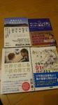 16_12_27_04.jpg
