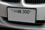 08_02_19_01.jpg