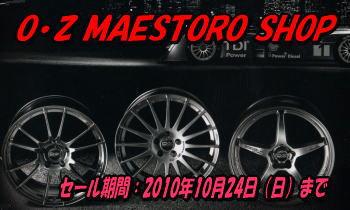 10_09_11_03.jpg