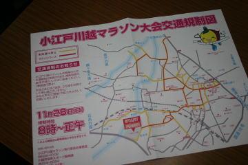 10_11_14_01.jpg