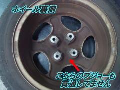 11_10_30_03.jpg