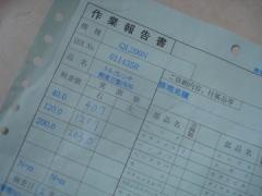 12_03_05_03.jpg