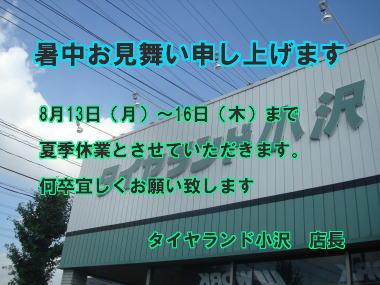 12_08_02_01.jpg