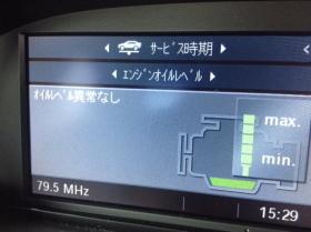 15_08_03_04.JPG