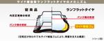 16_07_04_03.jpg