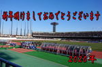 2020_01_04_02.JPG