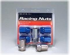 enkei_racing_nuts.jpg