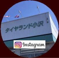 instagram_tireland_ozawa.jpg