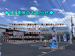 news_2020_08_12_16.jpg