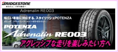 sale_re003_2.jpg