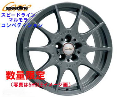 speedline_marmora.jpg